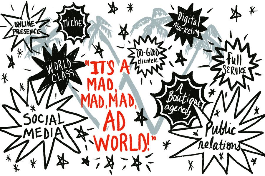 A Mad Ad World